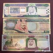 عملات سعوديه قديمة