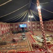 مخيم للاجار
