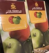 معسل تفاحتين الفاخر للبيع كمية محدودة