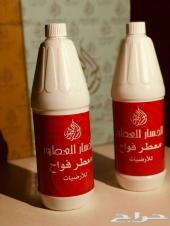 افخم معطر الجسار المشهور الكويتي بالاحساء
