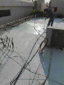 عوازل اسطح وخزانات وعزل فوم كشف تسربات المياه