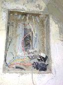 تأسيس وصيانة الكهرباء