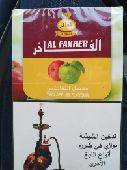 معسل تفاحتين الفاخر بحريني