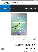جالكسي تاب إس تو 9.7 S2 Galaxy Tab