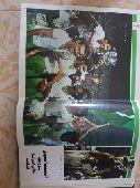الموسوعة المصورة لنجوم كرة القدم العربية