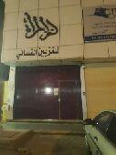 معرض تجاري بحي اشبيليا للايجار شارع بحر العرب