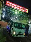 مركز صقر الخليج لجميع أعمال هياكل الدينات