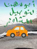 لتوصيل مشاوير إلى مطار جدة با أسعار مناسبة