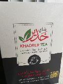 شاي خدير الآن في الطايف