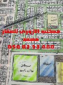 أرض مساحة 937م زاوية مخطط الشراع 92-2
