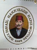 بقلاوة حافظ مصطفى اسطنبول