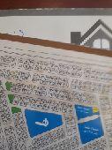 للبيع ارض في مخطط ألخالديه جزء ها حي الزمورد