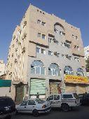 عماره تجاريه للايجار او البيع مكة