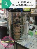 بيع اجهزه الدخان ورش المبيدات 0552020037