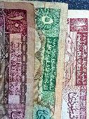 عملات سعودية ورقية قديمة