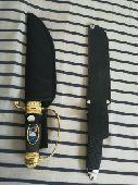 سكين للبيع