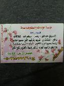 تنسيق الحدائق  ابو لوجي0501157726
