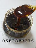 عسل الطلح الطبيعي بدون اضافات أو شوائب