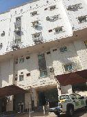 للبيع شقة تمليك في قلب مكة المكرمة