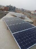 بيع وتركيب وصيانة الطاقة الشمسية