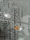 ارض للبيع بشرق الرياض مخطط 3211