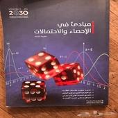مقررات جامعية وكتب عامه للبيع