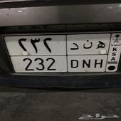 رقم لوحه سيارة