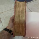 كتاب قديم من عام 1900