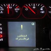 سلفرادو انخفاض قوة المحرك