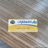 للبيع مخطط 111 ح حي النخيل رقم الارض 109