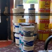 شركة عزل اسطح مائي حراري عزل فوم معتمد من شركة الكهرباء
