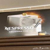 مكينة قهوه نسبريسو