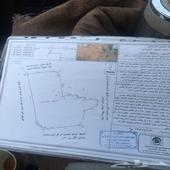 الباحه محافظة الحجره الجرين وادي عليب
