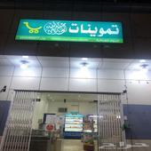بقاله لتقبيل او للايجار عندها محطة بنزين وصرافة وبنشر