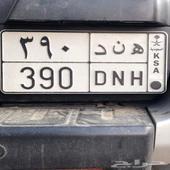 لوحة ه ن د 390 هند