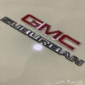 شعارات GMC و سوبربان 2006