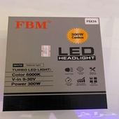 تاهو LED