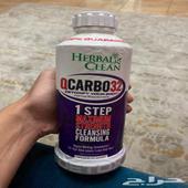 منظف للجسم من السموم qcarbo32