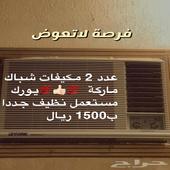 الربوة شارع الحسن بن المثنى