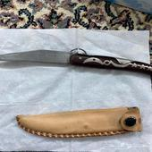 سكين خوجه