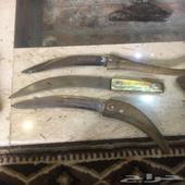 للبيع 3 سكاكين (شفار) تراثيه السوم 500