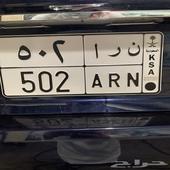 لوحه مميزه للبيع ن ر ا 502