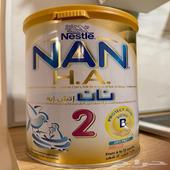 حليب رضع نان اتش ايه 2 nan H.A.2