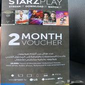 اشتراك starz play