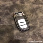 مفتاح سيارات أودي