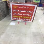 مطعم بخاري توصيل طلبات رمضان افطار صائم