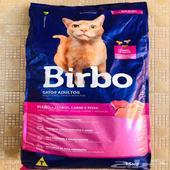 اكل قطط للبيع