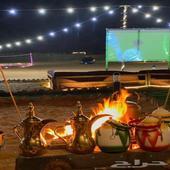 مخيم اجمل امسيه VIP للإيجار
