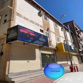 عمارة استثمارية للبيع في الطايف حي النزهه .