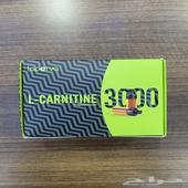 ال كارنتين L-CARNTINE 3000 لحرق الدهون